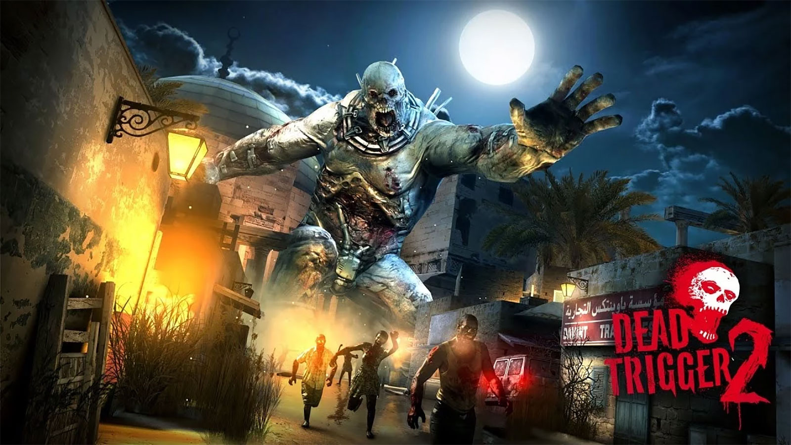 Download Dead Trigger 2 Mod Apk 1 6 2 Unlimited Ammo For Android