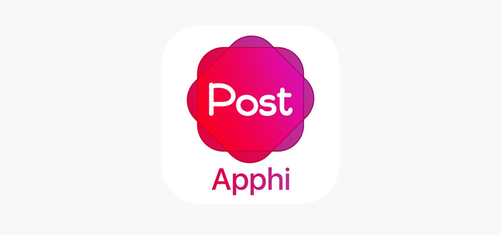 apphi pro mod apk