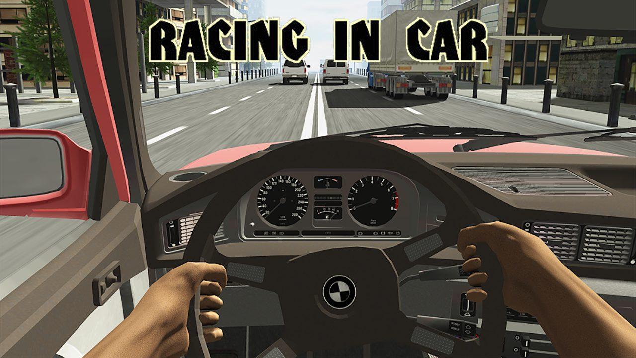 Racing in Car Mod Apk